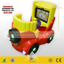 Indoor mini french fries kiddie ride with video game/3d swing cartoon car for kids