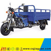150cc 3 Wheel Motorcycle Chopper