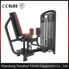 Indoor Gym Equipment/ Inner Outer Thigh(TZ-4014)