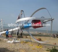 3000W maglev wind turbine, alternative energy Generator, from China ,hot sale