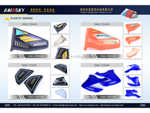 Chinese Haissky motorcycle spare parts accessories