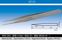 Vetus ST Series ESD-ElectroStatic Discharge Safe Tweezers