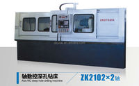 ZK2102*2 High efficiency Deep Hole Drilling And Boring Machine for metalwork
