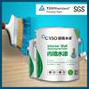 Build materials distributors wanted chrome aerosol spray paint