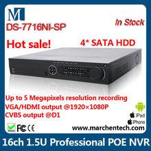 wholesale hot seller hikvision 1.5U 16 channel NVR DS-7716NI-SP network video recorder