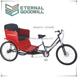 "26"" Manpower pedicab for passenger/ fashionable Pedal rickshaw/Seven speeds cargo tricycle Manufacture/TC8005"