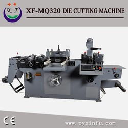 XF- Automatic Separating die cutting machine