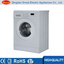 fully automatic washing machine, national washing machine