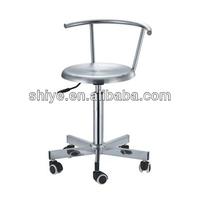 hospital revolving stool