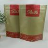 Food Grade Material Stand up Ziplock Tea Packaging Retail Paper Bags Wholesale