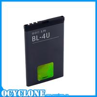 ORIGINAL Battery For NOKIA Akku BL-4U Asha 300 500 5530 5730 XM 6216 C5-03