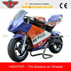 2015 49cc Mini Pocket bikes ,Motocycle for kids(PB009)