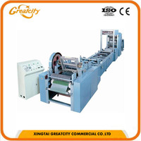 cement bag making machine paper bag making machine plastic bag making machine price