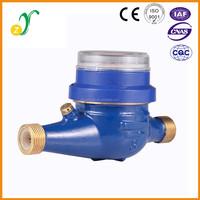 LXSG Zuoyuan dry small high pressure blue tap water meter