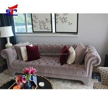Antique furniture / best Living room furniture hot sofa 1012