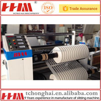 Wrapping paper coils slicing machinery,paperboard slitter rewinder,automatic plastic film slitting machinery