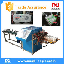 SP-398-3 toilet paper packing machine 2 rolls,toilet roll packing machine prices