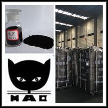 Professional Carbon Black N220/N330/N550/N660 Supplier for rubber industry