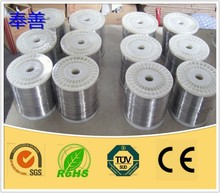 cr20ni80 nichrome electrical wire resistance