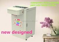 High precision and lower power cost automatic paint mixing machine for paint shop or factory use