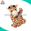 Wholesale home large decorative brown giraffe for sale