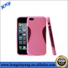 High-quality S Line TPU case For iphone 5C ,S-type Soft cover For iphone 5C case