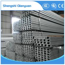 Prime Hot Rolling Low Carbon Steel U Beam, U Channel