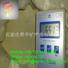 far infrared negative ion powder/far infrared anion powder