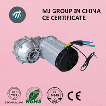 48v 1000w brushless dc motor 12v dc motor for electric tricycle