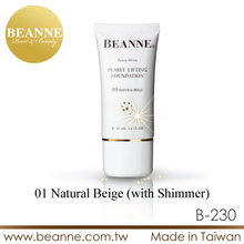 5B230 35ml Natural Beige With Shimmer Wholesale Liquid Mineral Foundation