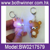 metallic teddy bear keychain ,H0T092 crystal keyring , multifunction keychain