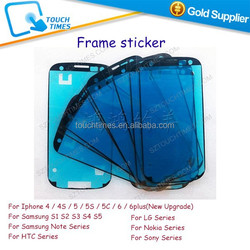 Wholesale LCD Refurbish Material Adhesive for Frame! Best Stickness Adhesive for all kinds of Mobile Phone Manufacture Price