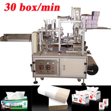 PLC Control 30 Box Per Minute Fully Automatic High Speed Facial Tissue Box Sealing Machine