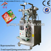 fully automatic sachet onion powder packaging machine