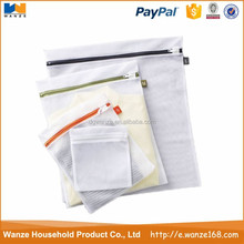 2015 Hot sale mesh nylon laundry bag with zipper, nylon zipper washing bag