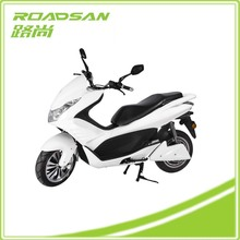 Rechargeable Battery New Motorbikes