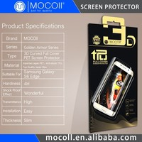 screen protector wholesale glass screen protector Full Cover TPU Screen Protector For Samsung Galaxy S6