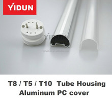 GUANGZHOU T8/T5 Housing Aluminum Tube / Round PC cover / milky / semi-transparent color /0.9M/1.2m/1.5 meters /1.8m