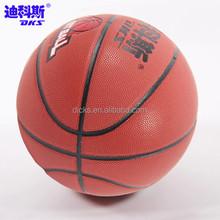 Newly Custom PU Basketball Balls With Logo Printed