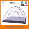 New style summer mesh bed tent,mosquito prevent camping tent
