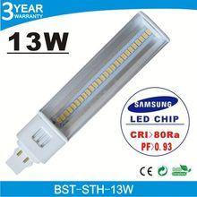 Factory High lumens CRI 85Ra various holders available led pl lamp g24q-3 base