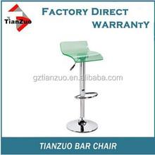 JF-01 modern adjustable swivel ABS bar chair
