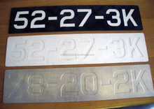 Factory production car number plate