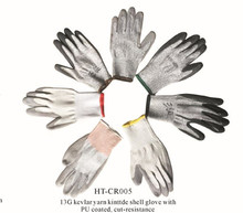 industrial gloves safety working gloves cut resistant gloves cut level 3 and 5/ free samples