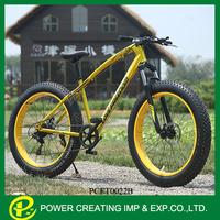 26''*4.0 Big wheels fat tire bike