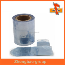 wholesale alibaba shrink wrap film in singles type for packaging