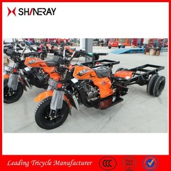 New type, hot sale double rear wheel tricycle, double rear wheel three wheel motorcycle in China