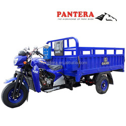 PT250-CA New Motorized Type Delivery Tricycle for South America