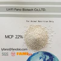 feed additives MCP