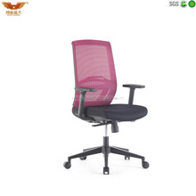 HY-MS8001-1 wire mesh office chair, luxury executive office chairs Big & Tall High-Back Chair